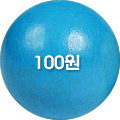 100원결재